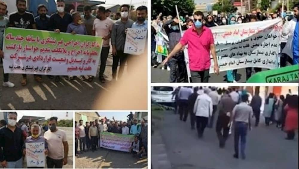 Protests by workers of Haft Tappeh sugarcane company - July 2021