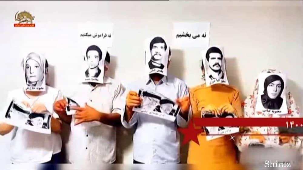 Shiraz – Kegiatan Unit Perlawanan dan pendukung MEK