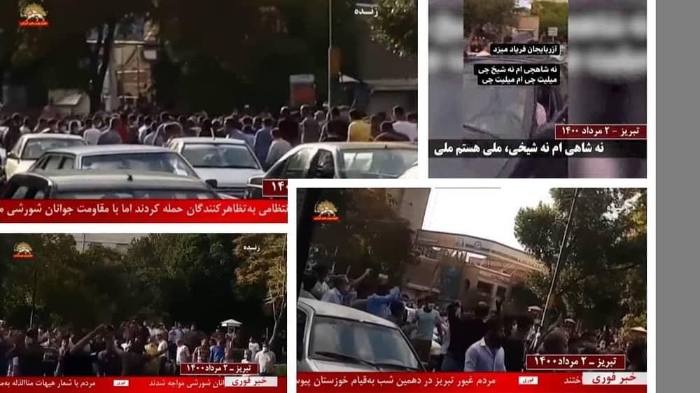 Tabriz- Large demonstration