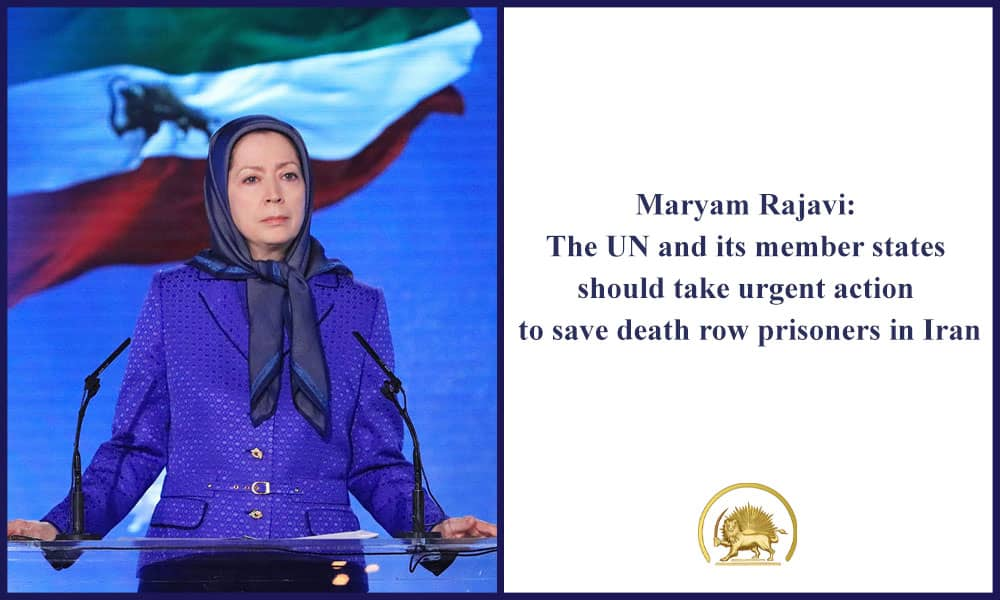 The-UN-and-its-member-states-should-take-urgent-action-to-save-death-row-prisoners-in-Iran-en