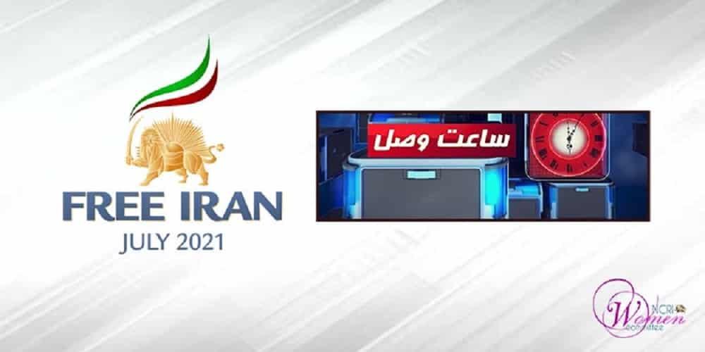 online-Bebas-Iran
