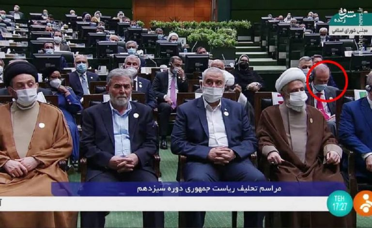 Iran: EU Betrays Human Rights Principles With Presence At Iranian President's Inauguration