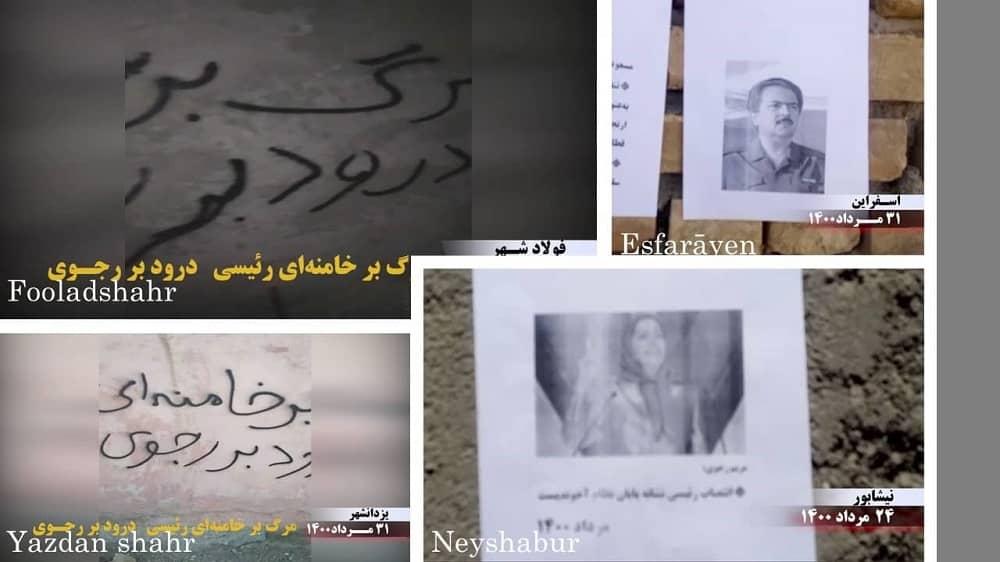 Esfarayen, Neyshabur, Yazdanshahr, and Fooladshahr-MEK Resistance Units-August 22, 2021