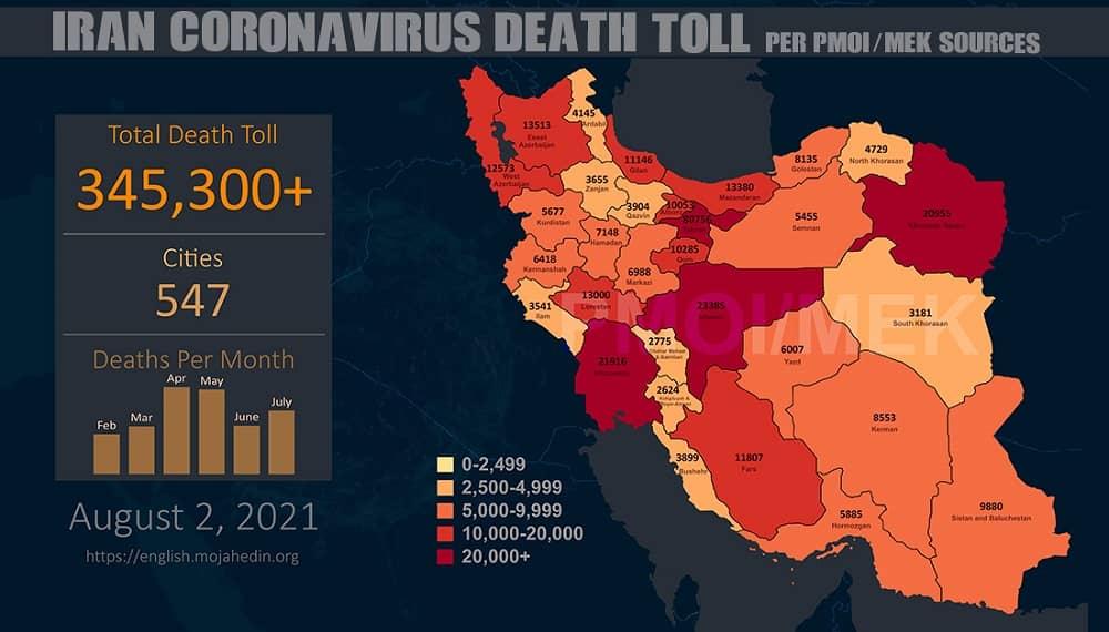 Infografis-PMOI-MEK melaporkan lebih dari 345.300 kematian akibat virus corona (COVID-19) di Iran