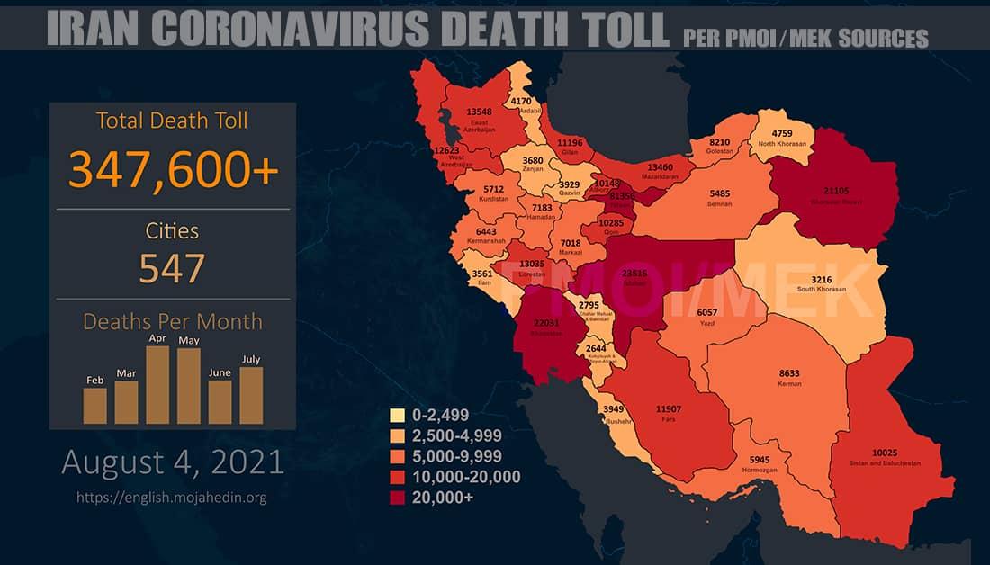 Infographic-PMOI-MEK reports over 347,600 coronavirus (COVID-19) deaths in Iran (1)