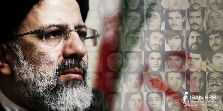 Iran: Ebrahim Raisi's Cabinet of Murderers Could Prompt More Unrest