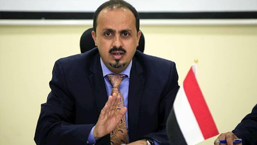 Moamer al Eryani yemen