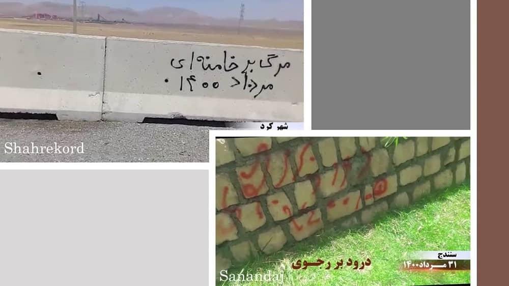 Sanandaj and Shahrekord-MEK Resistance Units-August 22, 2021