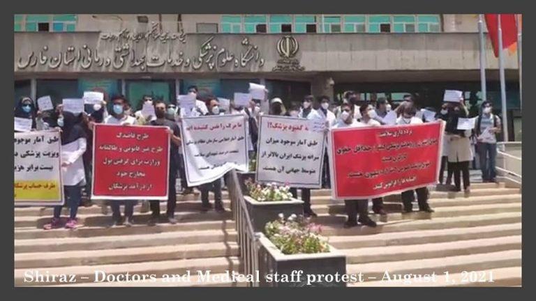 Iran: Doctors and Medical Staff's Protest in Tehran, Shiraz, Hamedan, Kerman, Kermanshah, Khorramabad,  Mashhad, and Yasuj