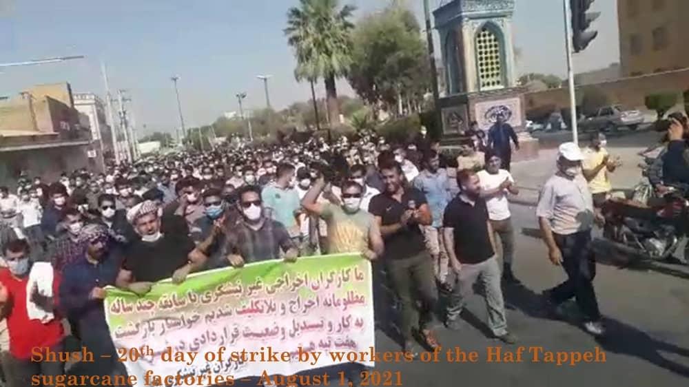 Shush - Pekerja yang dipecat dari Haft Tappeh