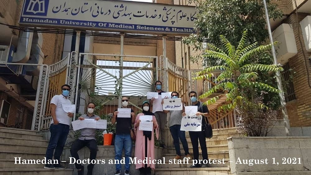 Hamedan – Dokter dan staf medis protes