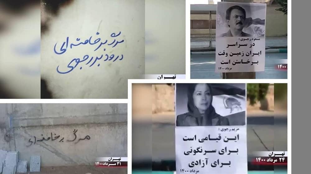 Tehran-MEK Resistance Units–August 22, 2021