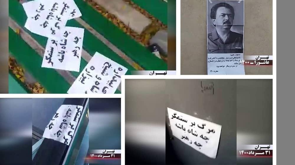 Tehran-MEK Resistance Units2-August 22, 2021