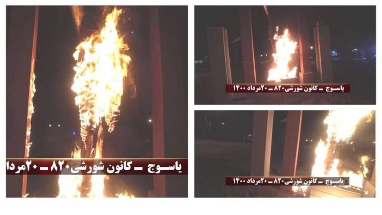 Iran: Torching The Large Statue Of Qassem Soleimani In Yasuj In Support Of Junqan People's Protest