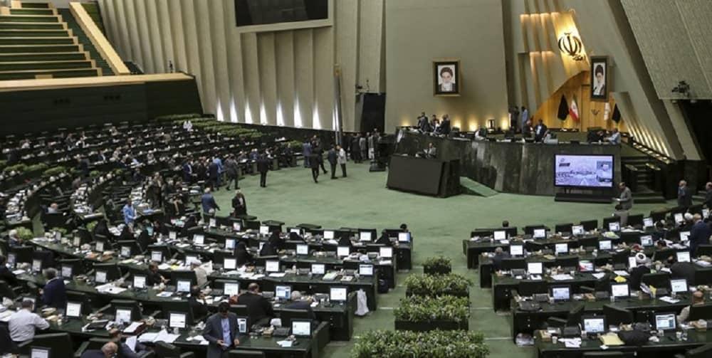 iran-parliament-raisi-cabinet-confirmation