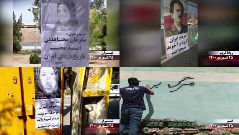 Iran News in Brief – September 20, 2021