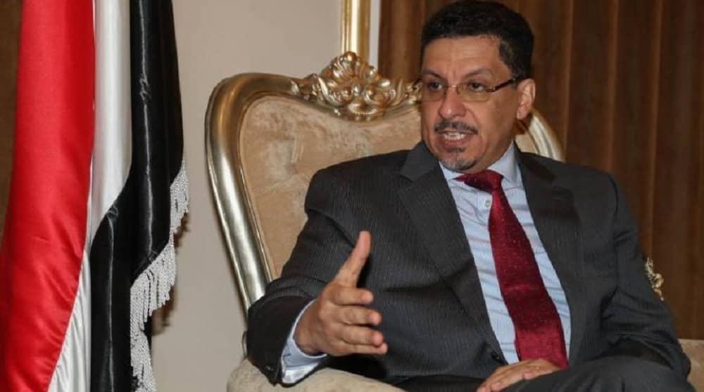 Ahmad Bin Mubarak Yemen Foreign Minister