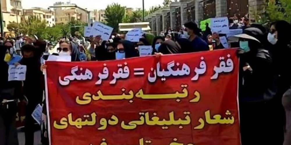 Chain-protests-by-Iranian-teachers-and-educators-min