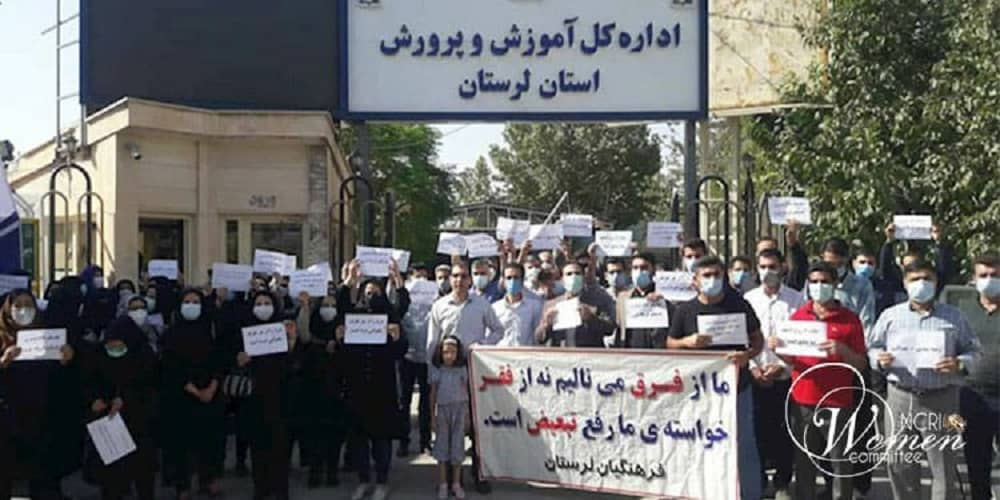 Coordinated-teachers-protests-in-Lorestan-min