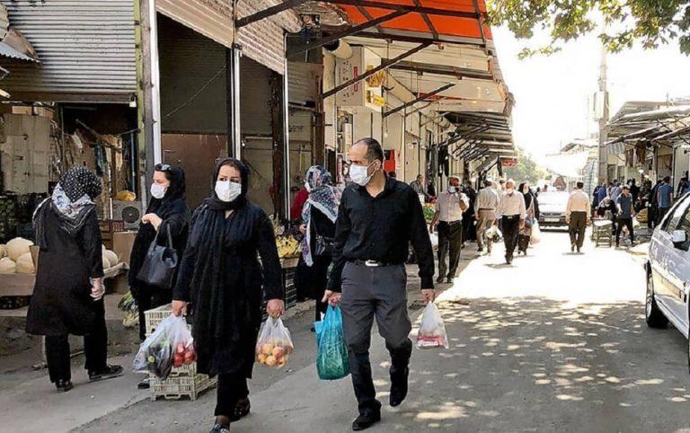 Iran News in Brief – October 24, 2021