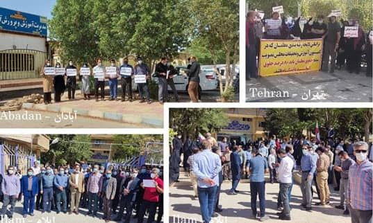 Iran: Teachers' Protests In 40 Cities, 20 Provinces