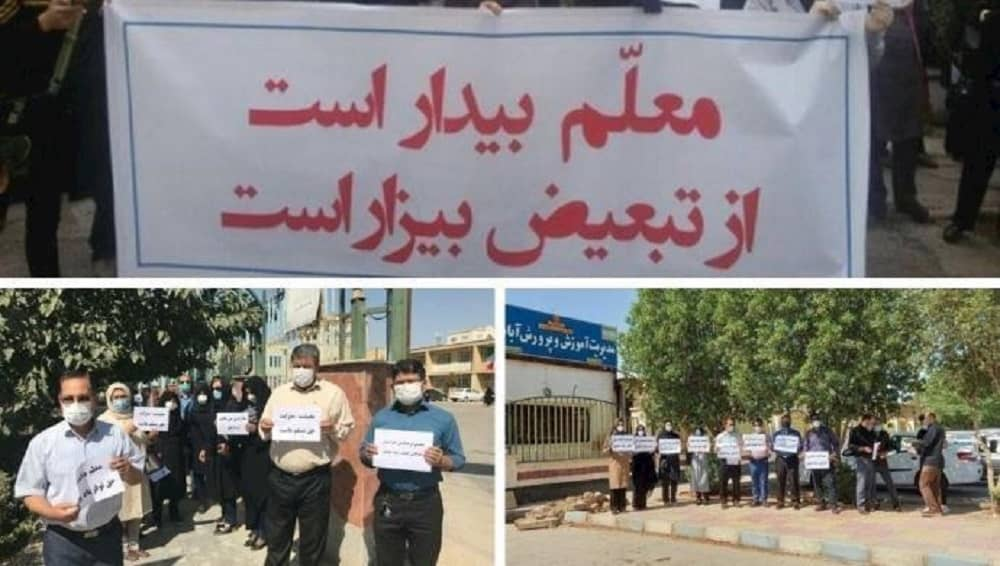Iranian teachers hold protests rallies in several cities—September 2021