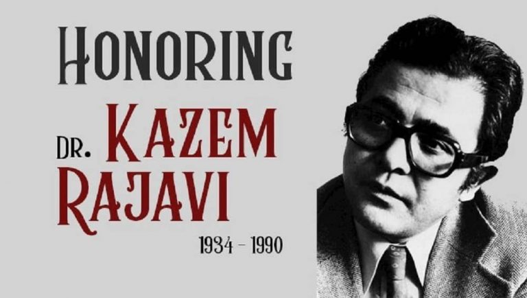 """Iran: The Swiss Court Rules That Dr. Kazem Rajavi's Assassination Should Be Investigated in Context of """"Genocide"""""""