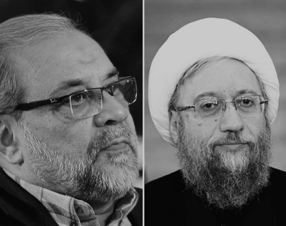 Sadegh Amoli Larijani-Mohammad Bagher Zolghadr
