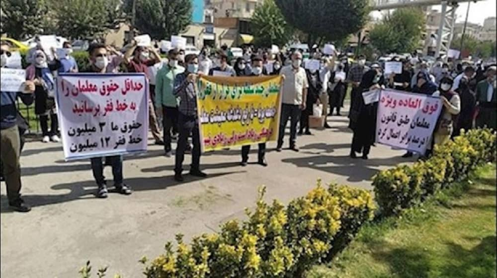 Teachers' protest in different cities across Iran