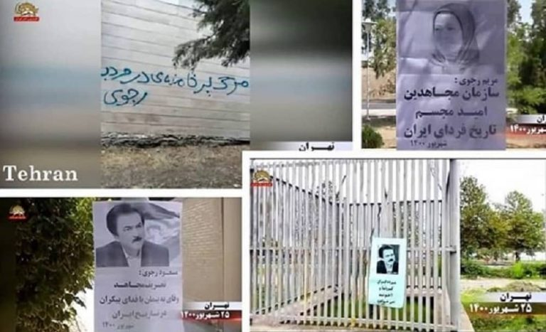Iran – Activities of Mojahedin-e Khalq Resistance Units on September 16