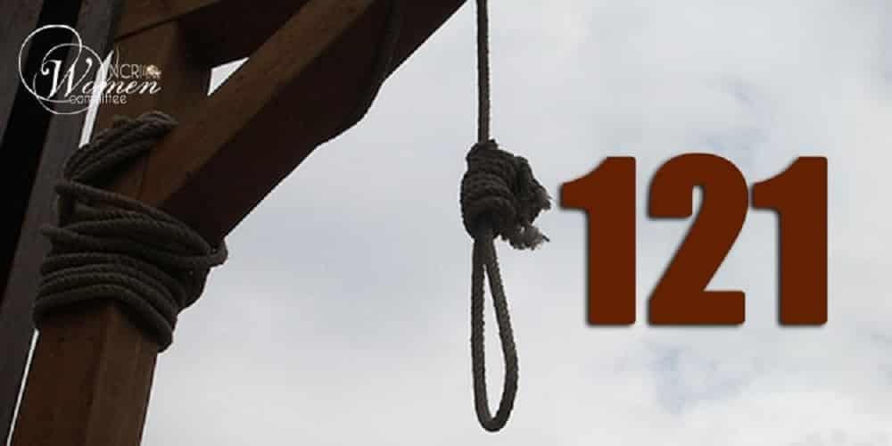 Three-women-hanged-in-Iran_EN-min