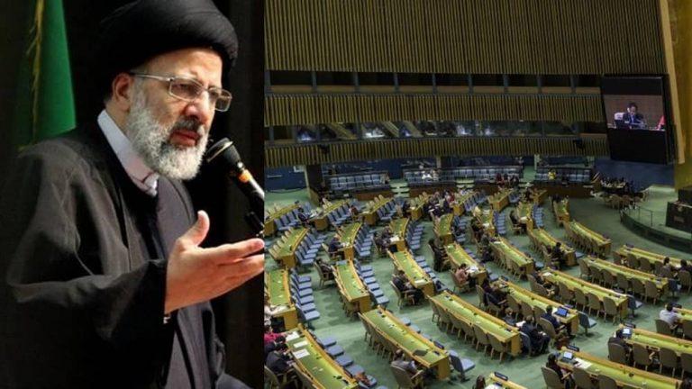 EDITORIAL: UN Must Shun Iran's Mass Murderer