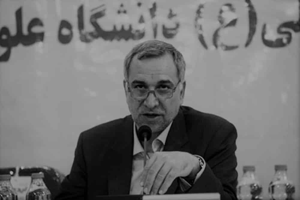 bahram-einollahi-iran-health-minister