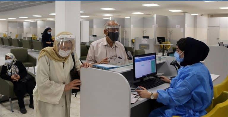 Iran: Coronavirus Fatalities Exceed 462,800