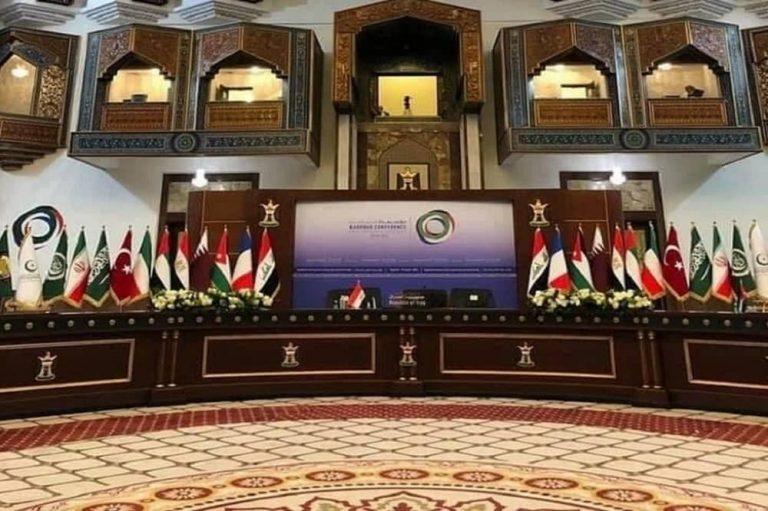 Iran: What Did Tehran Achieve From the Baghdad Summit 2021