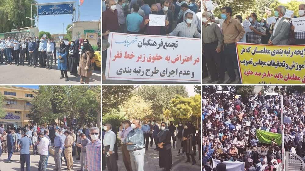 iran-protests-26092021-min