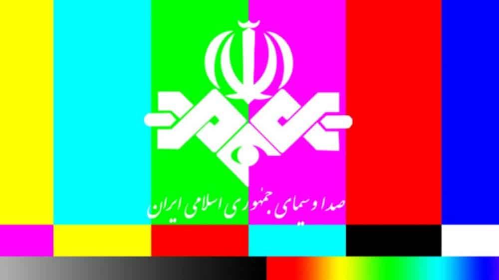iranian-state-media-logo
