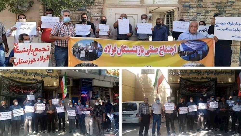 pensioners of the Khuzestan Steel Pension Fund (1)