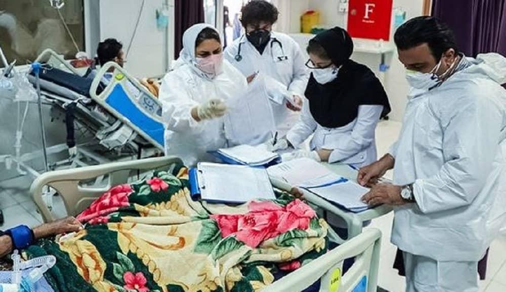 Coronavirus Iran hospital