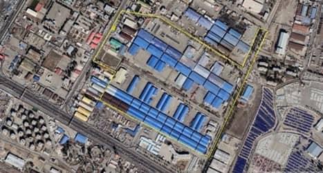 Ghazanfar Roknabadi Industries