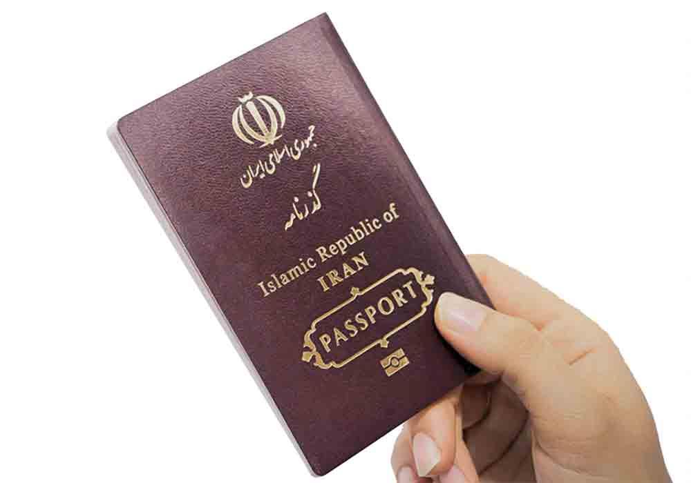 Henley Passport Index-iran-passport