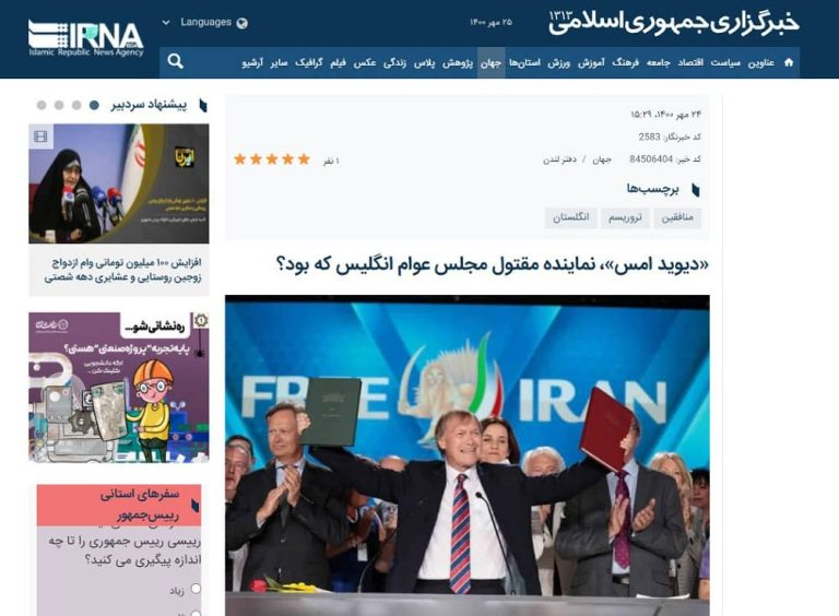 Iran's State Media Lash Late Sir David Amess and Celebrate His Assassination
