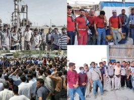 iran-oil-workers-strike-2021