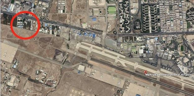Quds Air Industries