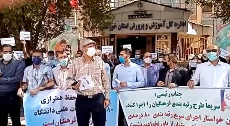 Iran News in Brief – October 4, 2021