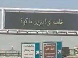 iran-gasoline-price-hack-min