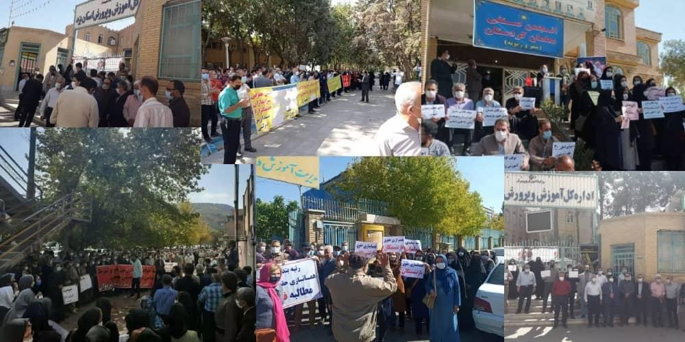 iranian-teachers-protest-14012021