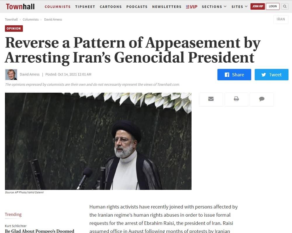 townhall-david-amess-iran-raisi-apeasement (1)