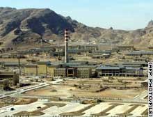 Isfahan nuclear site