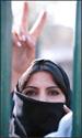 Women in Iran